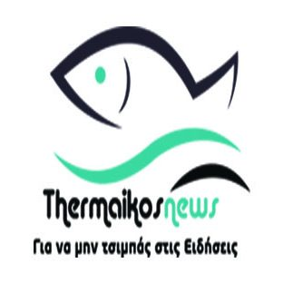 thermaikosnews.gr